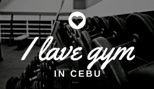 The comparative of the Fitness Gyms' rates in Cebu